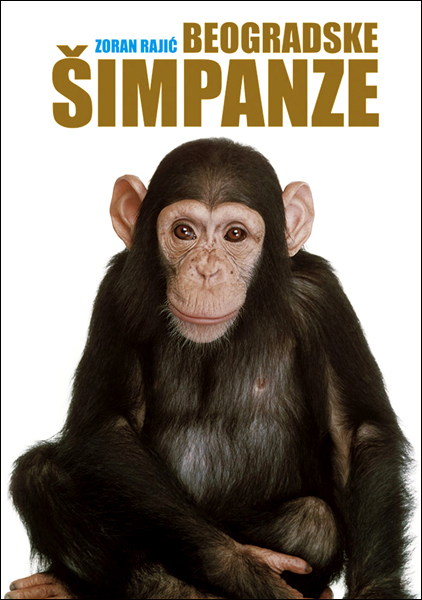 Beogradske-simpanze-Zoran-Rajic