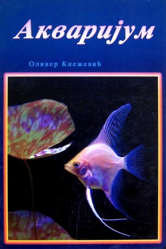 Akvarijum-Oliver-Knezevic