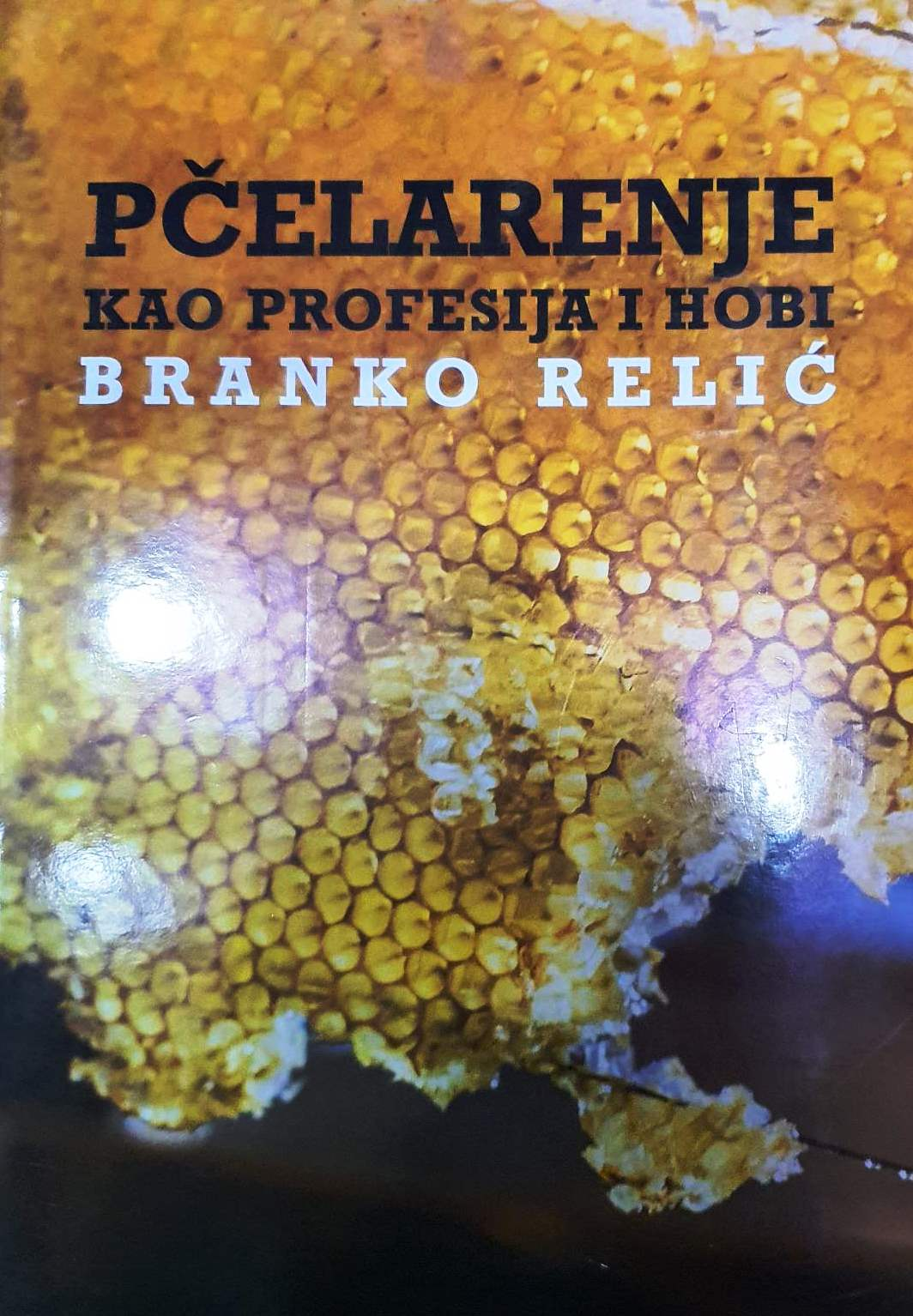 pčelarenje