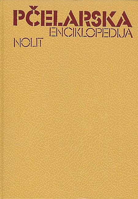 pčelarska enciklopedija